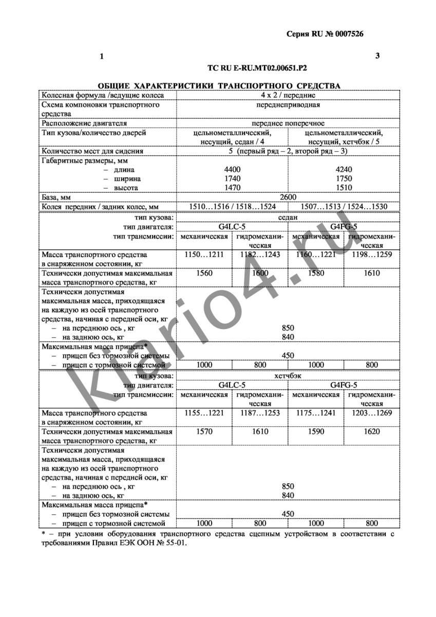1.tcm.pdf-0.jpg