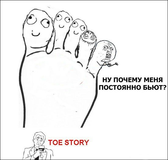 Нажмите на изображение для увеличения.  Название:1342029003_uboynye-zhiznennye-komiksy-12.jpg Просмотров:139 Размер:34.7 Кб ID:35096