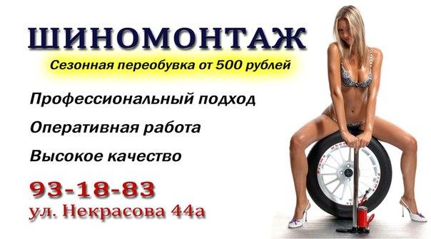 Нажмите на изображение для увеличения.  Название:13mxdaBW6P4.jpg Просмотров:229 Размер:44.8 Кб ID:69151