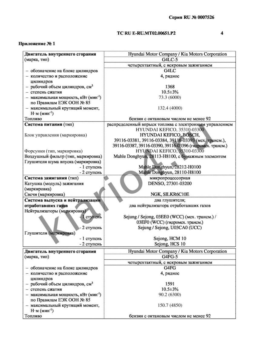 2.tcm.pdf-1.jpg