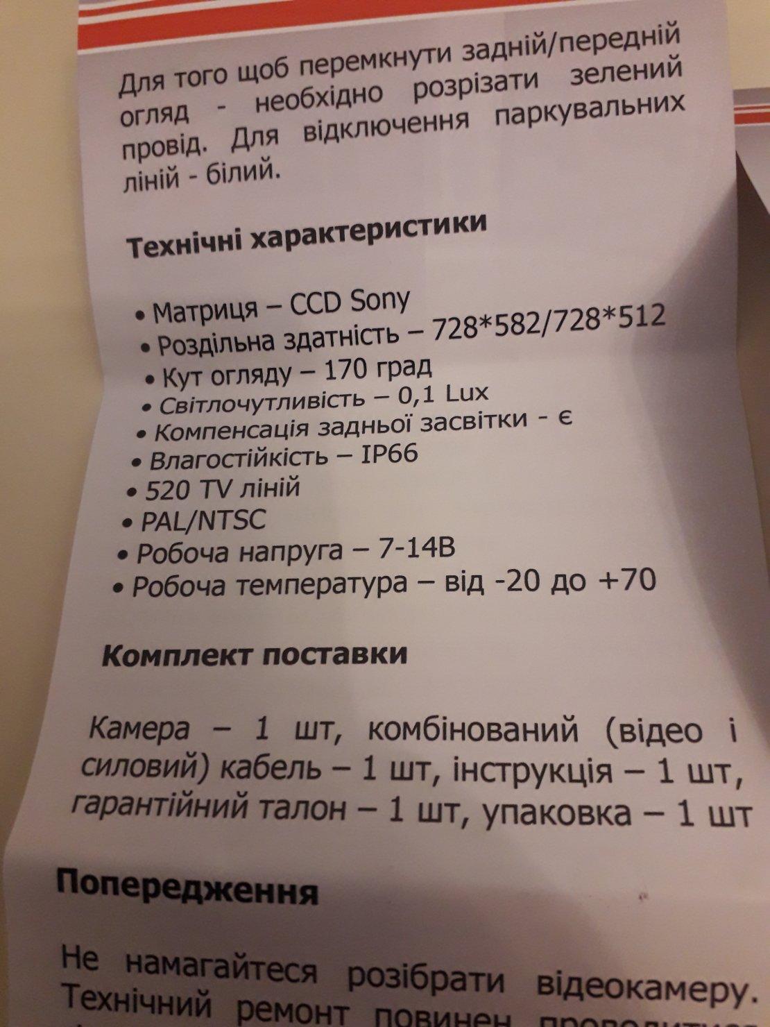 20200322_111533.jpg