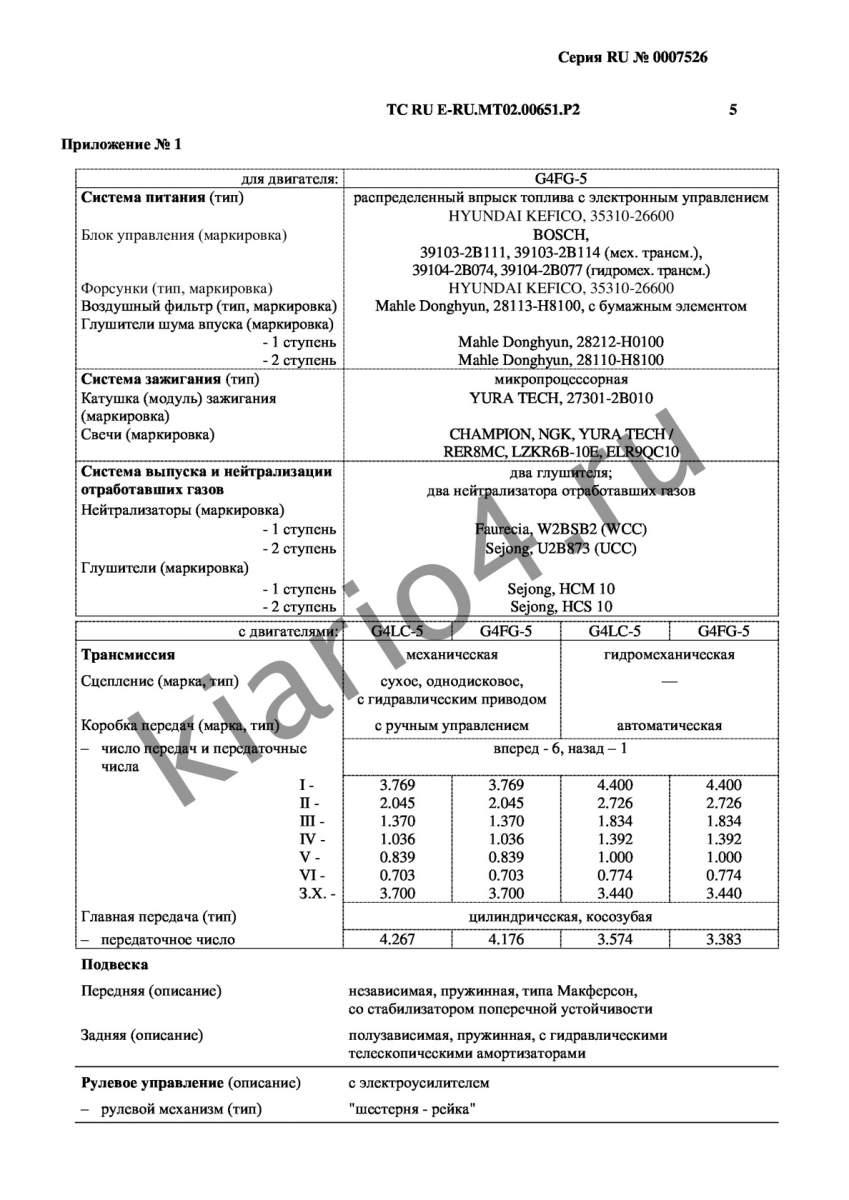 3.tcm.pdf-2.jpg