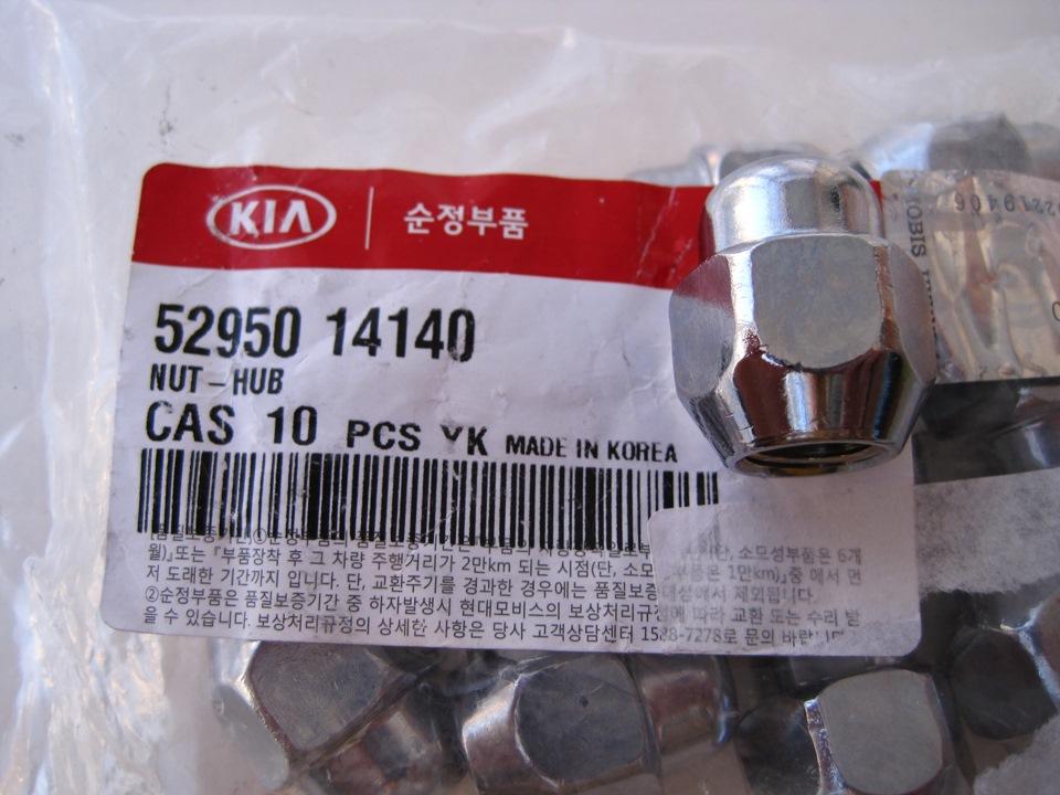3cab894s-960.jpg