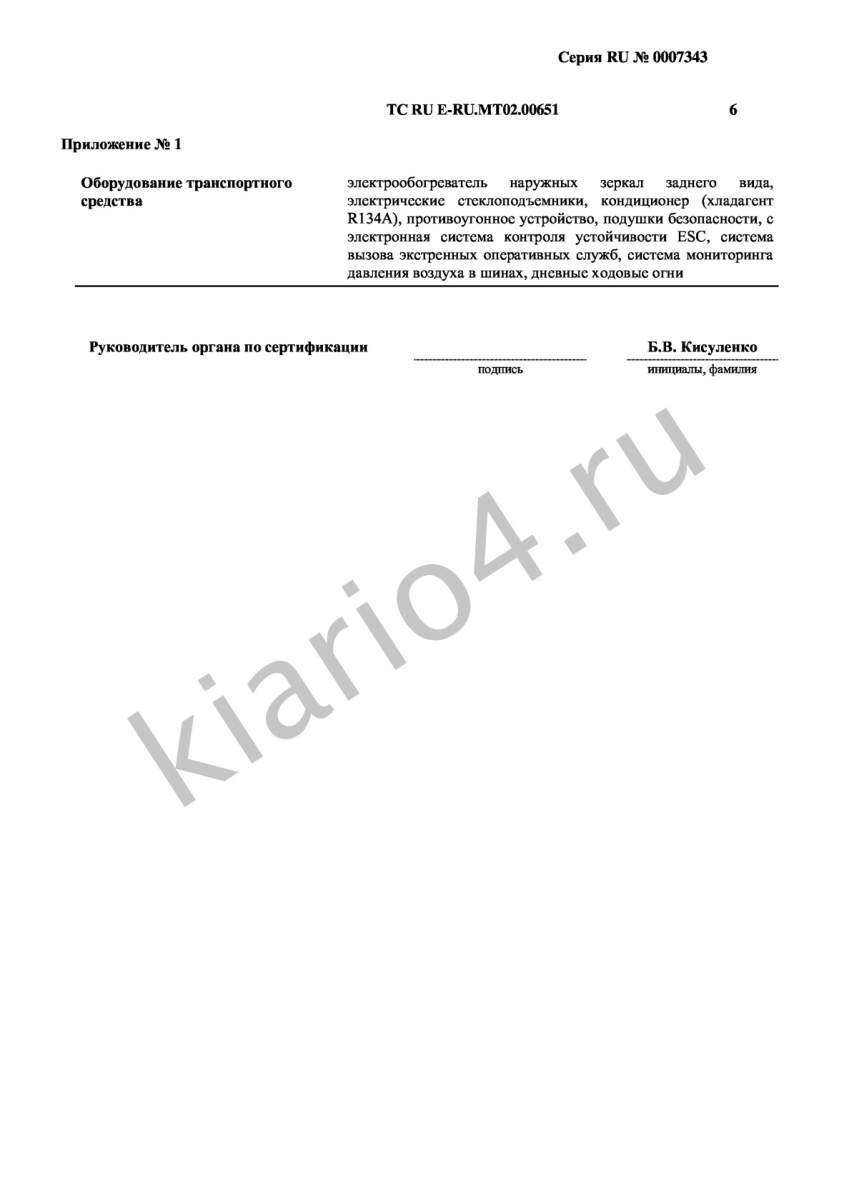 4.e-ru.mt02.00651_1.pdf-3.jpg