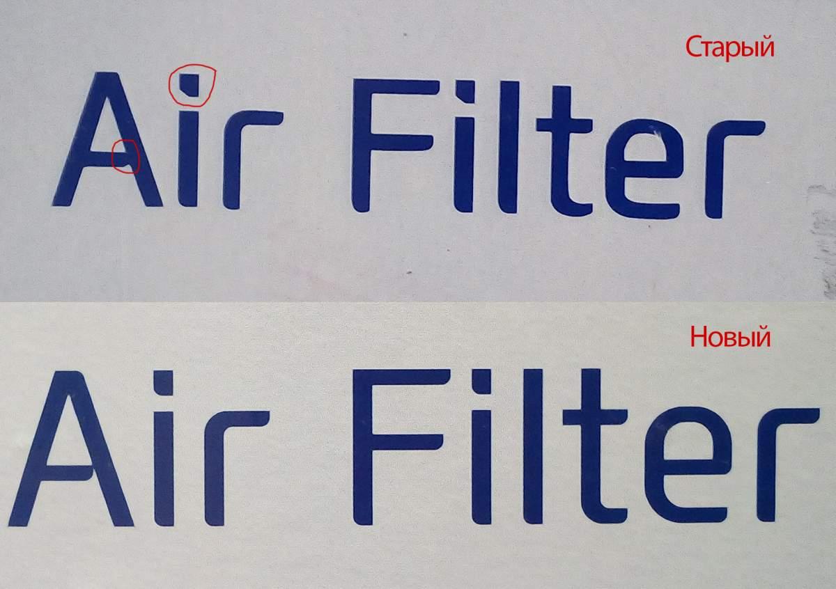 Нажмите на изображение для увеличения.  Название:AirFilter.jpg Просмотров:36 Размер:85.7 Кб ID:126756