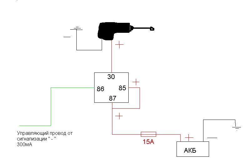схема подключения через реле,
