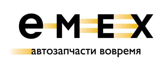 Нажмите на изображение для увеличения.  Название:emex-logo-new.jpg Просмотров:162615 Размер:36.1 Кб ID:85696