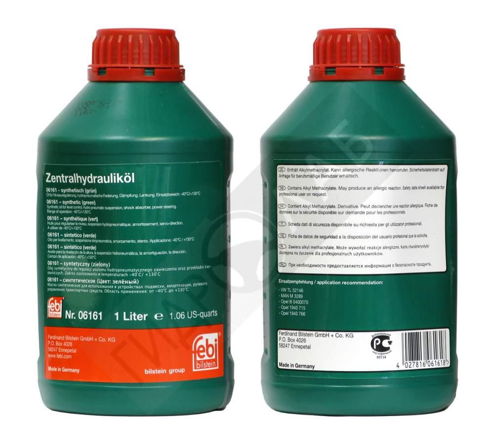 какое масло лить в гидроусилитель руля киа рио