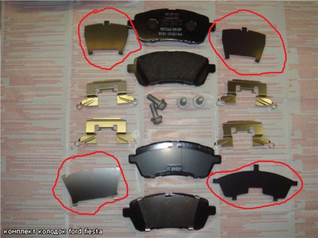 Нажмите на изображение для увеличения.  Название:fiesta_new_replacing_brakes.jpg Просмотров:25 Размер:88.1 Кб ID:130651