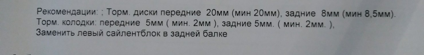 IMG_20201108_132047.jpg