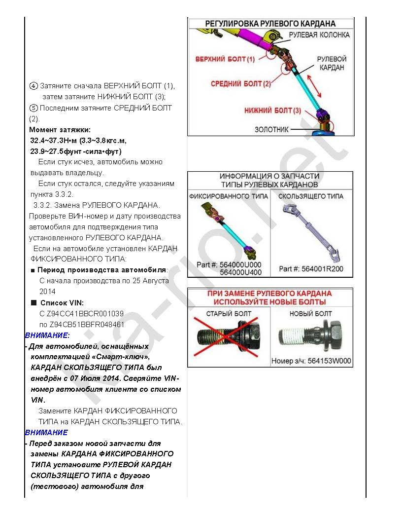 Нажмите на изображение для увеличения.  Название:KGR15-61-R020-QBr_Страница_04.jpg Просмотров:126 Размер:123.1 Кб ID:125146