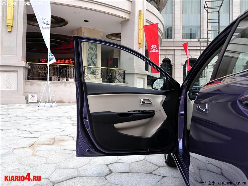 kia_rio_sedan_2011_35.jpg
