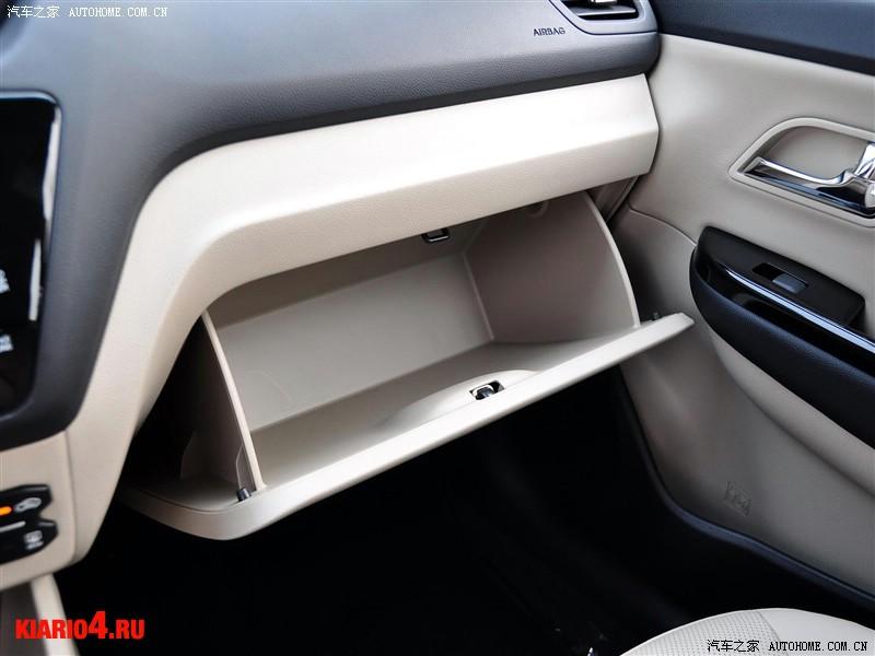 Нажмите на изображение для увеличения.  Название:kia_rio_sedan_2011_40.jpg Просмотров:1672 Размер:80.5 Кб ID:402