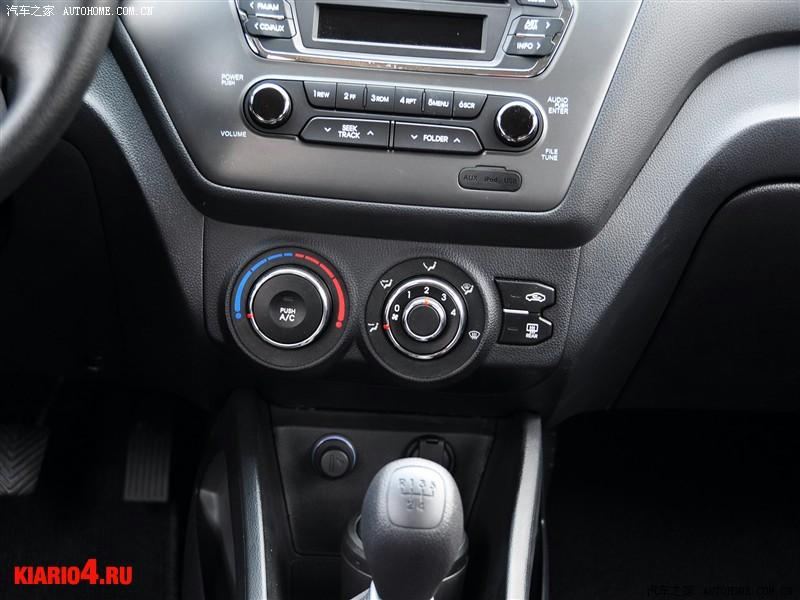 Нажмите на изображение для увеличения.  Название:kia_rio_sedan_2011_87.jpg Просмотров:3400 Размер:101.7 Кб ID:424