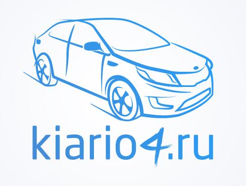 Киа Рио клуб