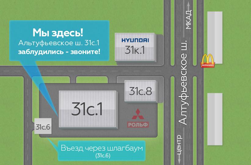 Нажмите на изображение для увеличения.  Название:Map_v2.jpg Просмотров:187 Размер:332.4 Кб ID:106680