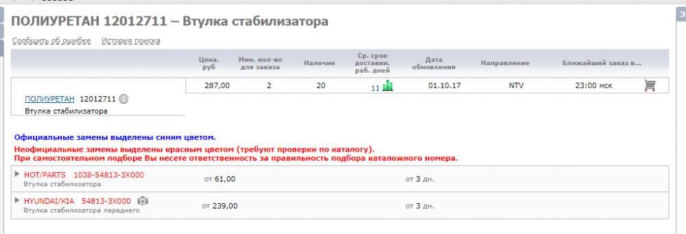 screenshot-1-.jpg