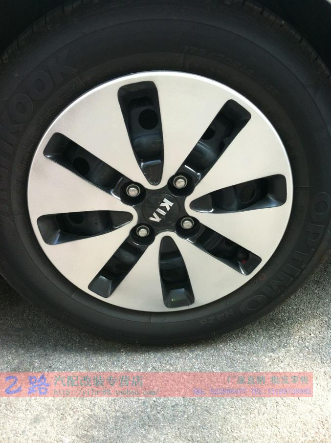 киа рио какой радиус колеса