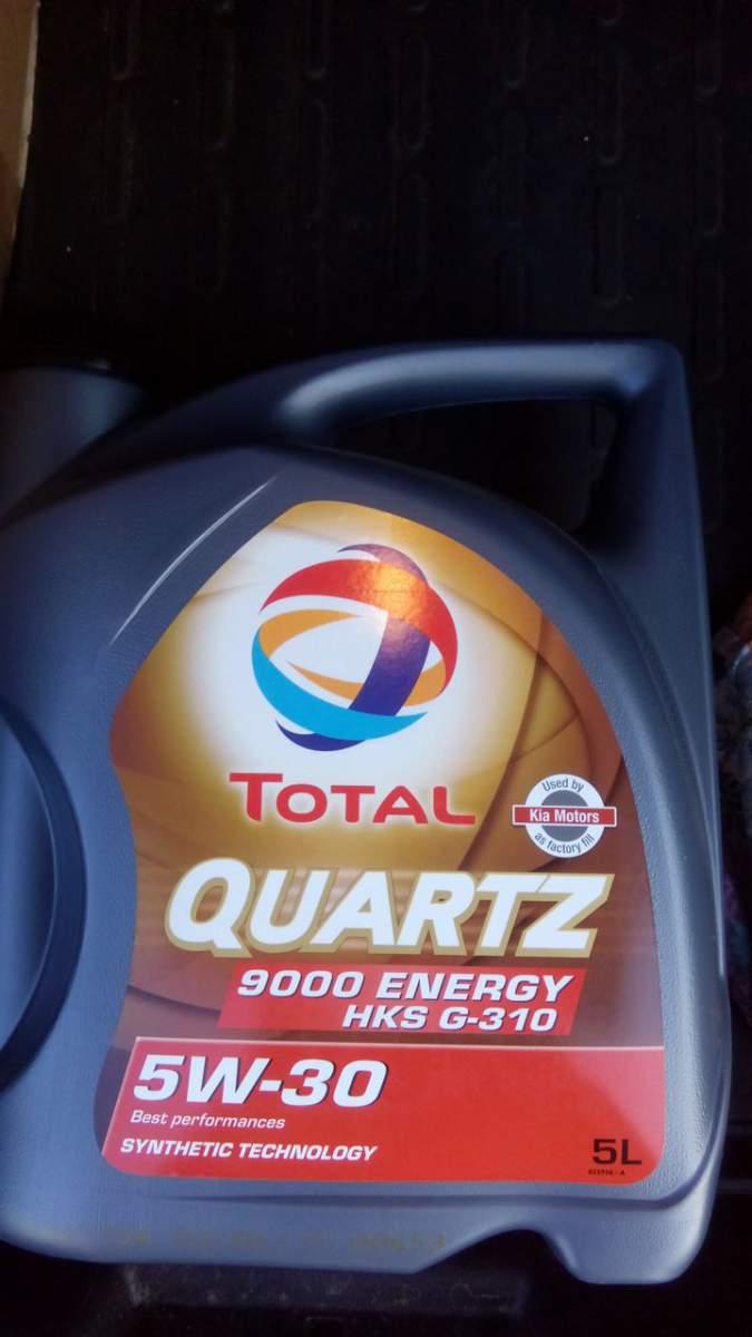 какое моторное масло залить в киа рио 2013